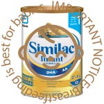 Similac 2'-FL Stage 1 (1.8kg)